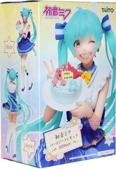 Vocaloid Hatsune Miku Project Diva Arcade Birthday 2019