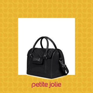 Bolsa Petite Jolie