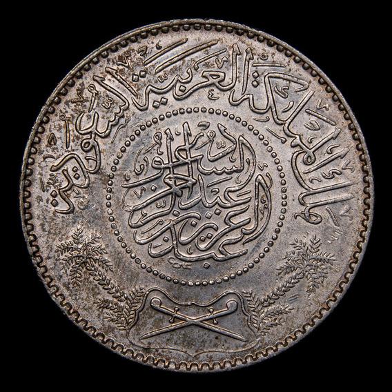Arabia Saudita, Riyal, 1950. Plata. Sin Circular