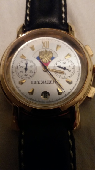 Relógio Russo, Em Ouro