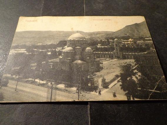 Rusia-decada De 1910-con Leve Corte Lado Izq.superior- Foto