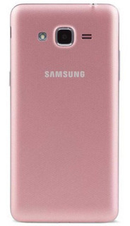 Celular Samsung Galacy Grand Prime+