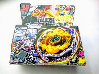 Beyblade Nuevo 4d Rapidity Death Quetzalcoatl 125rdf