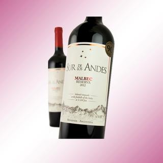 Bodega Reserva De Los Andes Precios Por Caja Vinos Tinto