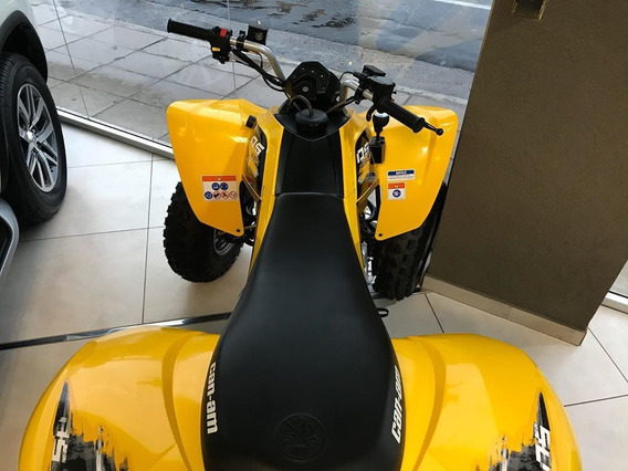 Can Am Ds 250 0km 2016 - Automotores Rosales