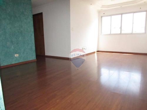 Apartamento Com 3 Dormitórios À Venda, 78 M² Por R$ 319.990,00 - Macedo - Guarulhos/sp - Ap0038