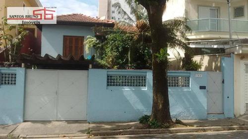 Casa Com 2 Dormitórios À Venda, 200 M² Por R$ 475.000,00 - Limão (zona Norte) - São Paulo/sp - Ca0909