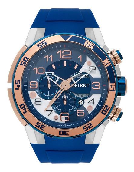 Relógio Orient Masculino - Mtspc008 D2dx