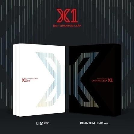 X1 - Debut Album Kpop