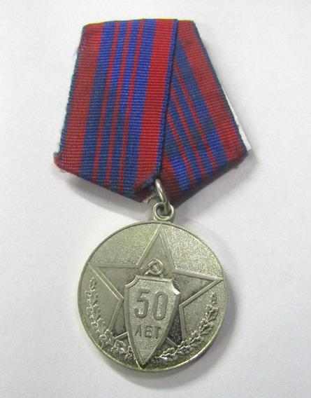 Rusia 1967 Medalla 50 Aniversario Policia Militar Sovietica