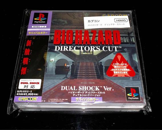 Resident Evil 1 Directors Cut