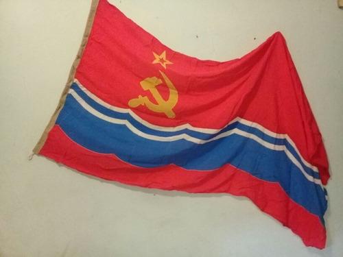 Imagen 1 de 3 de Bandera - Estandarte Del Barco Militar Naval De La Ex-urss