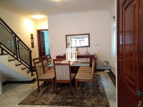 Casa Em São Paulo - Sp - Ca1688_mpv