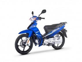 Yamaha Crypton Modelo Nuevo - Tomamos Usadas - Bike Up