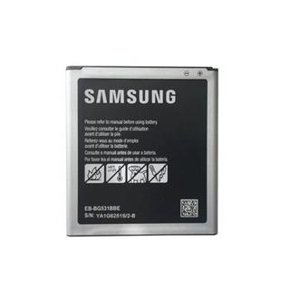 Batería Original Para Samsung Galaxy J5/j500