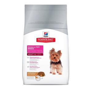 Alimento Perro Croquetas Raza Pequeña Canine 7 Kg Hill