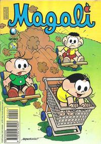 Magali - Nº. 220 - Editora Globo - 1997