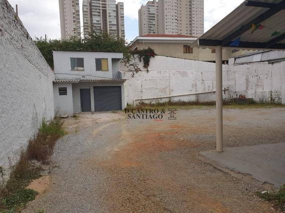 Terreno À Venda, 1236 M² Por R$ 6.800.000,00 - Mooca - São Paulo/sp - Te0068