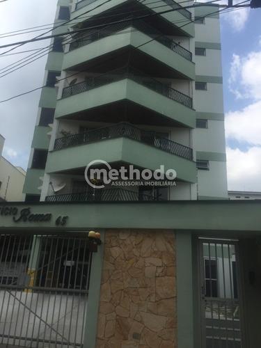 Apartamento - Ap00570 - 68210827
