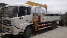Alquiler Camion Grua Y Montacargas Izaje Transp De Carga