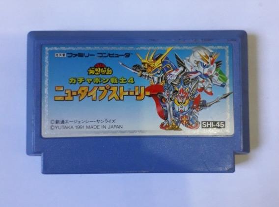 Sd Gundam World Gachapon Senshi 4 Famicom Dynavision Nes