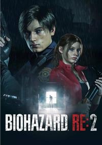Resident Evil 2 Remake Sem Fila