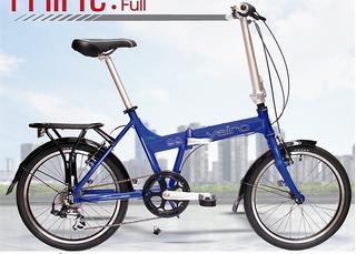 Bicicleta Vairo Rodado 20 Plegable Mint 2018 Aluminio 7 Vel.