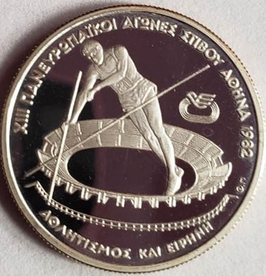 Grecia 1982 100 Dracmas Moneda Plata 900 Proof Garrocha