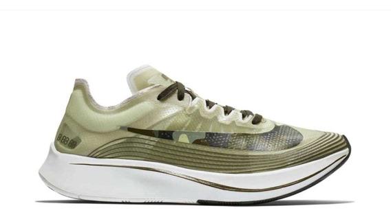 Nike Zoom Fly Sp Camo