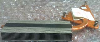 Disipador Micro P/mother Bangho B746xs