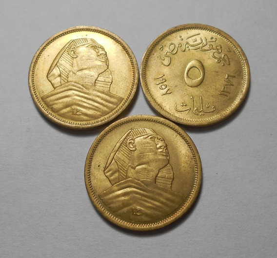 Egipto Monumentos Milenarios 5 Milliemes 1957 Ah1376 Esfinge