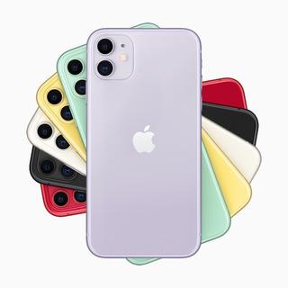 iPhone 11 64gb Tienda Fisica Sellado 1año De Garantia