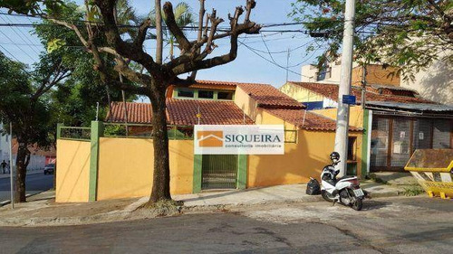 Casa Residencial Para Venda E Locação, Jardim Simus, Sorocaba. - Ca0132
