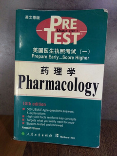 L2200 Pre Test Usmle Step 1 Pharmacology