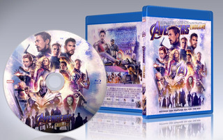 Coleccion Saga Marvel 22 Bluray Endgame Incluida