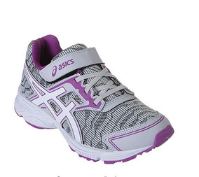 Tenis Asics Infantil Hide And Seek Ps