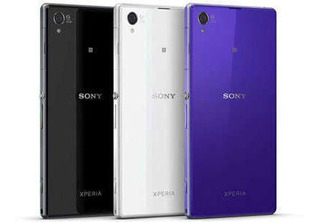 Celular Sony Z1