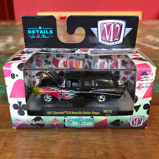 M2 1957 Chevrolet 210 Beauville Station Wagon Wc12