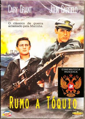 Dvd Rumo A Tóquio, Com Cary Grant E John Garfield   1943 +