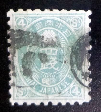 Japón, Sello Yv. 50 4 Sen Verde Azulado 1876 Usado L9418