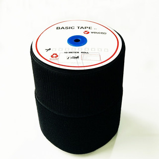 Abrojo Velcro 100 Mm / 10 Cm Ancho Rollo De 10 Mts 70% Nylon