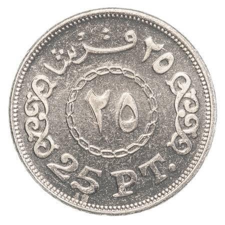 Egipto 25 Piastras