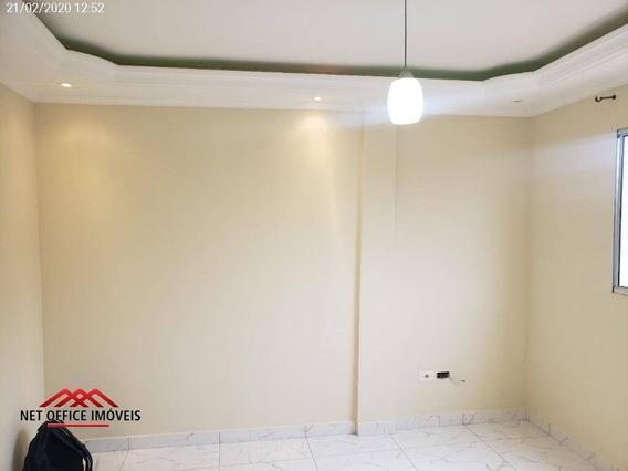 Apartamento Com 2 Dormitórios, 57 M² - Venda Por R$ 155.000,00 Ou Aluguel Por R$ 700,00/mês - Jardim Das Indústrias - São José Dos Campos/sp - Ap1795