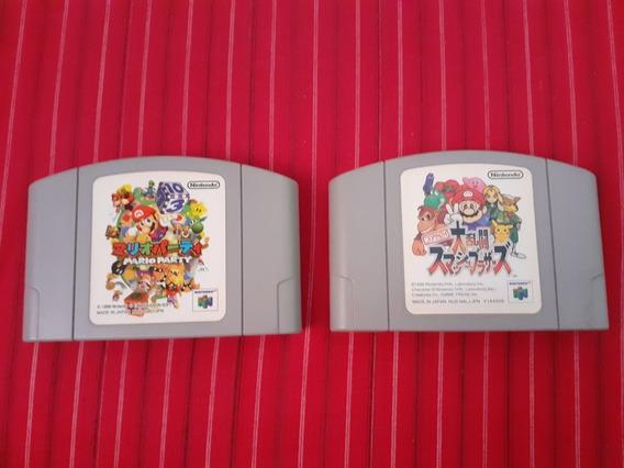 Super Smash Bros E Mario Party - Nintendo 64