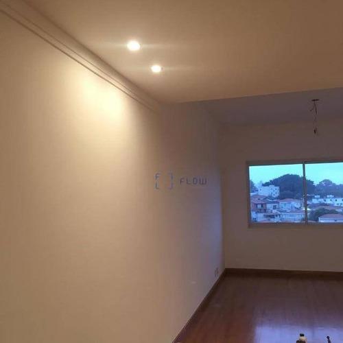 Apartamento 89m², 2 Dormitorios, 1 Suíte, 2 Vagas - Jabaquara - Ap12185
