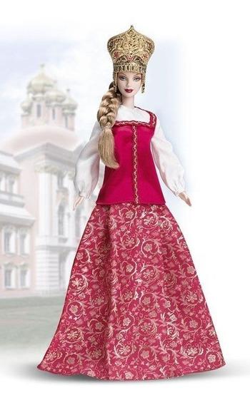 Boneca Barbie Princesa Da Rússia - Nova