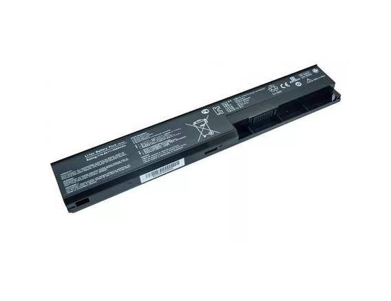 Bateria Asus X501a 4400mah