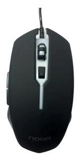 Mouse Gamer Usb Stormer St-405 Led Multicolor 3200 Dpi 6d