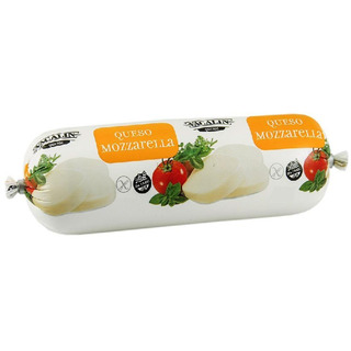 Queso Muzzarella Vacalin 3 Kg Vacalin Liniers