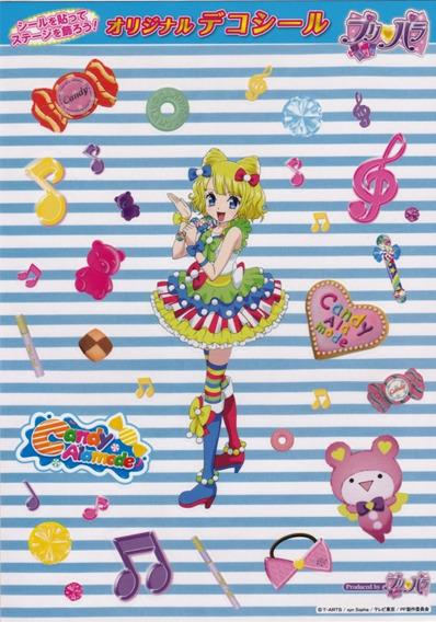 Set De Candy Alamode Stickers Y Escenario Y1358 3